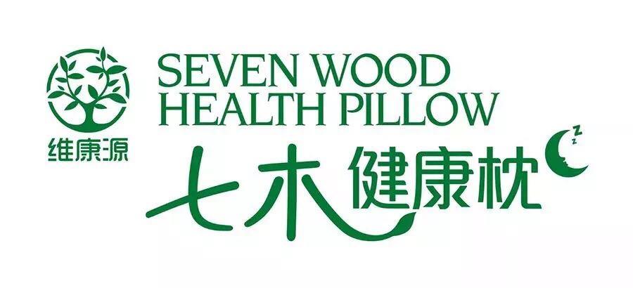 七木健康枕