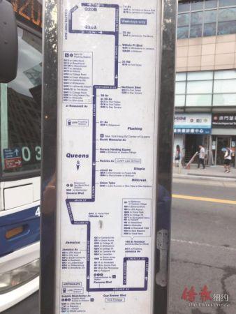 新车站贴士未显示时刻表。