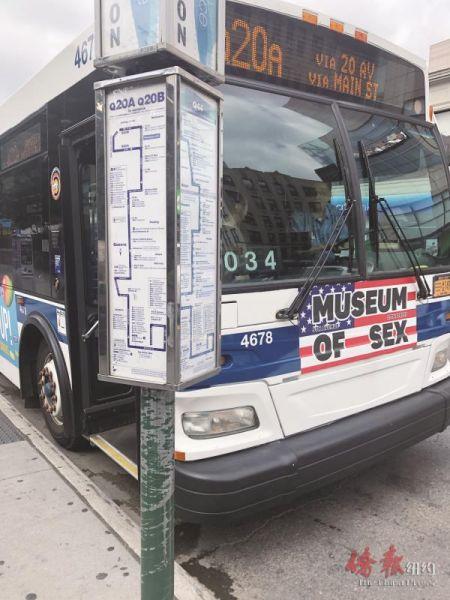 缅街街头Q20A巴士。
